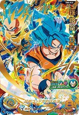 スーパードラゴンボールヒーローズ/UM5,052 孫悟空:BR UR