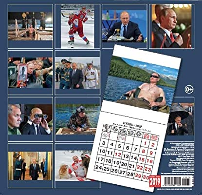30/×30cm Size: 11.8x11.8 inches 8 Languages Vladimir Putin Wall Calendar for 2019 Japanese, English, Russian, etc.