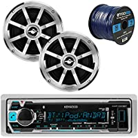 Kenwood KMR-M315BT Marine Boat Yacht Radio USB AUX Stereo Receiver Bundle Combo W/ 2x Jensen MSX60CPR 6.5 Inch 2-Way Coaxial Speakers + Enrock 50 Foot 16g Speaker Wire