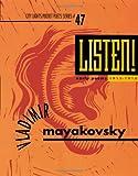 Listen!, Vladimir Mayakovsky, 0872862550