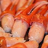 稚内産 紅ズワイ 蟹爪 1キロ (Sサイズ) ~殻むき処理済