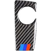XINZII BMW用 ギアパネルカーボンファイバー ギアシフトパネルカバー保護ステッカードレスアップテープ デコレーショントリム BMW内装装飾 BMWF07 F10 F25 F26 GT X3X4 に適合