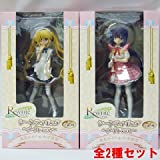 Flue Rewrite - rewrite -. Scene figures - Maid ver ~ whole set of 2
