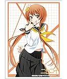 ブシロードスリーブコレクションHG (ハイグレード) Vol.667 ニセコイ 『橘万里花』