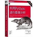 利用Python进行数据分析(原书第2版)数据分析,Python