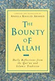 The Bounty of Allah: Daily Reflections from the