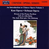 Introduction to Chinese Opera 1