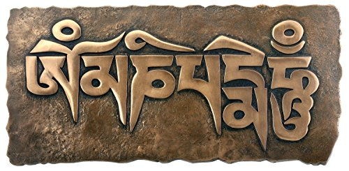 Bronze Om Mani Padme Hum Tibetan Script Plaque Wall Decoration