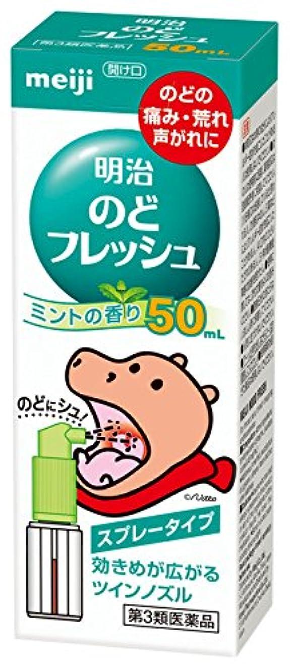 ヒット正統派戻る【第2類医薬品】サトウ駆風解毒湯エキストローチ 18個