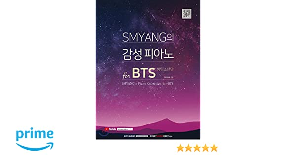 SMYANG's Piano Collection for BTS: SMYANG: 9791186471685: Amazon com
