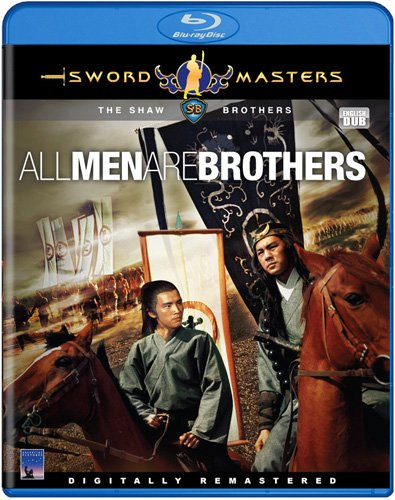 All Men Are Brothers [Blu-ray]