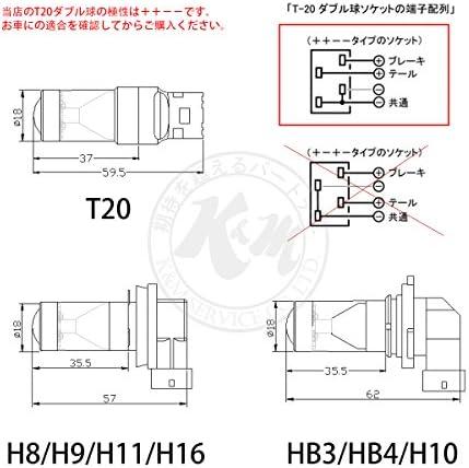 「9G-BAY15D-REDX2」TOYOTA セリカ コンバーチブル H6.9~H9.11 ST202 ブレーキTail&Stop[BAY15D] LED BAY15D 赤 12V24V SDM便