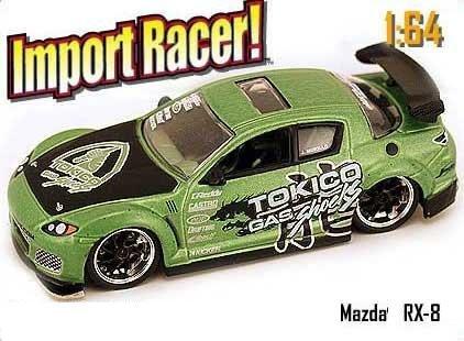 Amazon.com: Jada Dub City Import Racer Green Mazda RX-8 1:64 Scale ...