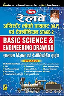 Buy Basic Science Engineering For Indian Railways Rrb Assistant