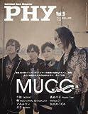 PHY【ファイ】VOL.9 音楽と人増刊 特集:MUCC