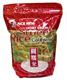 Sweet Rice California Short Grain (Arroz Peqajoso) - 4.4 Lbs (Pack of 1)