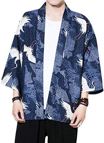 [Bestmood]カーディガン メンズ 七分袖 ゆったり 和式パーカー 鶴柄 プリント 和風 開襟シャツ カジュアル 日焼け止 トップス 羽織 夏 コーディガン 大きいサイズ