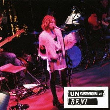 Beni mtv unplugged amazon. Com music.