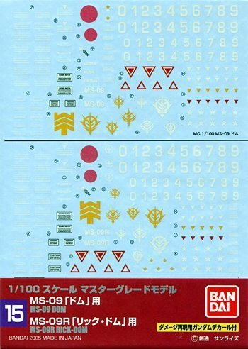 #15 Gundam Decal - Dom, Rick-Dom 1/100 MG Waterslide Decals [Toy] by Gunpla Bandai