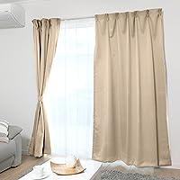【全70種】カーテン 1級遮光 ドレープカーテン 断熱 保温 洗える 幅100cm×丈210cm 2枚組 ベージュ