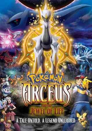 Pokemon: Arceus and the Jewel of Life (2009) (Movie)