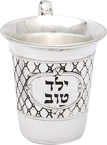 Small Kiddush Cup for Baby Boy, Yeled Tov (Good Boy)