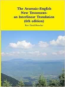 aramaic english new testament pdf