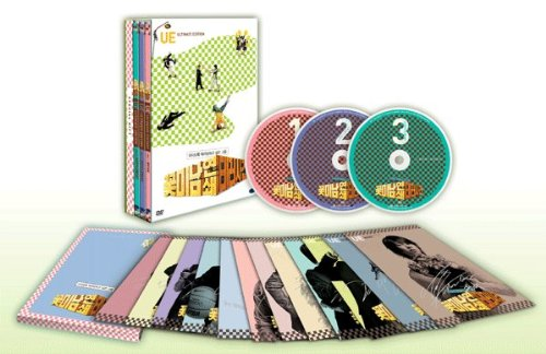 Attack on the Pin-Up Boys (3 Disc)