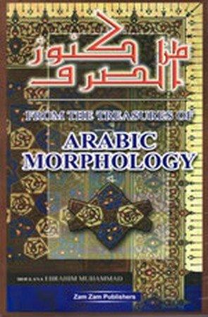 From the Treasures of Arabic Morphology