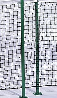 Schiavi Sport-ART-Tennis-3303 Poteaux Jeu Simple Paire Aléatoire []