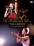 """Lia COLLECTION LIVE """"THE LIMITED"""" at Zepp Tokyo 2007.9.17 [DVD]"""