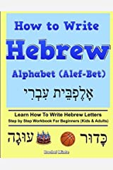 How To Write Hebrew Alphabet (Alef-Bet): Step By Step Workbook For Beginners (Kids & Adults) Learn How To Write Hebrew Letters Paperback