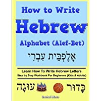 How To Write Hebrew Alphabet (Alef-Bet): Step By Step Workbook For Beginners (Kids & Adults) Learn How To Write Hebrew…