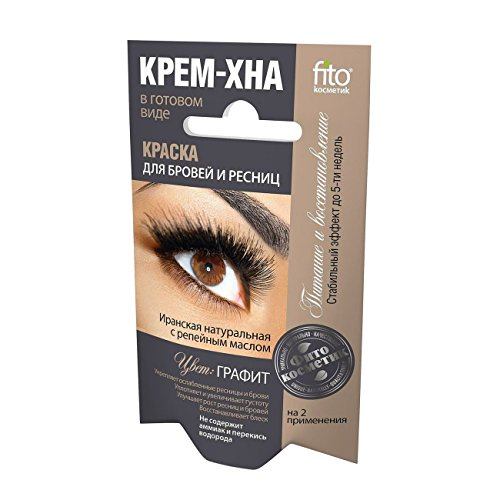 Fito Natural Dye Eyebrows & Eyelashes Henna Cream Graphite 2x2ml (Pack of 5)