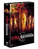 [DVD]Re:Genesis リ・ジェネシス DVD-BOX