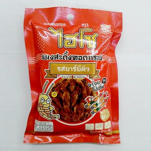 Cheap Crispy Fried Crickets Snack, BBQ Flavor, Net. Wt. 15 Grams X 2 Packs