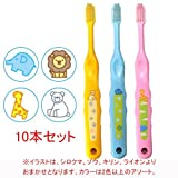 Ci Medical Name Toothbrush 502 (Medium) (for babies~elementary school students) 10 count (Made in Japan)