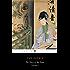 The Story of the Stone: The Golden Days (Volume I): Golden Days v. 1 (Classics)