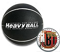 "HoopsKing Weighted Basketball with Training DVD, 28.""5 - 2.75 lbs, 29.5"" - 3 lbs"