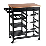Merax WF036471BAA 26'' Portable Storage Island Kitchen Trolley Drawers, Microwave Cart, Black