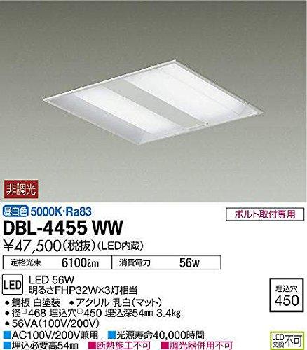 大光電機/DAIKO/埋込ベースライト(LED内蔵)/DBL-4455WW B00KRX8OSU