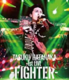 「TASUKU HATANAKA 1st LIVE -FIGHTER-」 Blu-ray