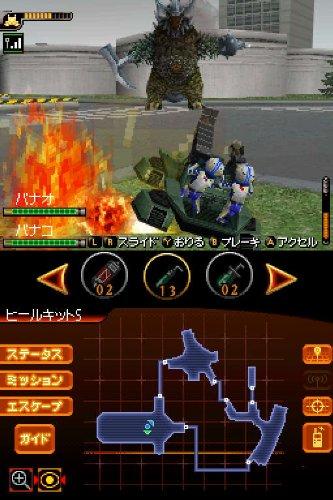 Kaijuu Busters Powered [Japan Import]