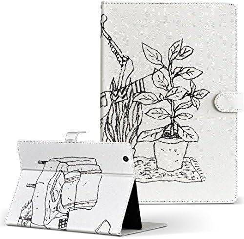 [スポンサー プロダクト]igcase dtab Compact d-02K docomo ドコモ タブレット 手帳型 タブレットケース タブレットカバー カバー レザー ケース 手帳タイプ フリップ ダイアリー 二つ折り 直接貼り付けタイプ 014428 観葉植物 イラスト