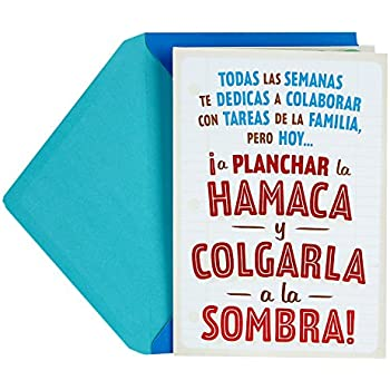 Hallmark VIDA Spanish Funny Fathers Day Pop Up Card / Tarjeta Divertida del Día del Padre (Youve Earned It /Te Lo Has Ganado)