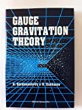 Gauge Gravitation Theory, Sardanashvily, G. and Zakharov, O., 9810207999