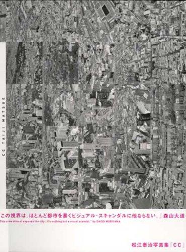 CC: Taiji Matsue ebook