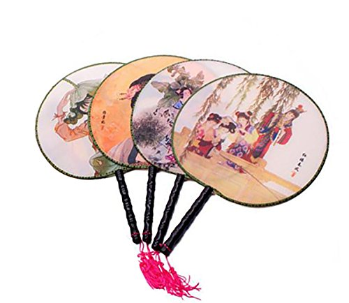 Set of 4 Round Chinese Ancient Hand Fan Classic Palace Paddle Hand Fan]()