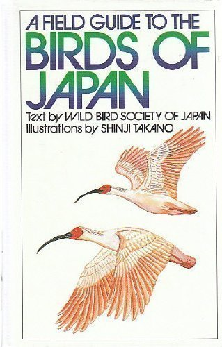 A Field Guide to the Birds of Japan, Wild Bird Society of Japan