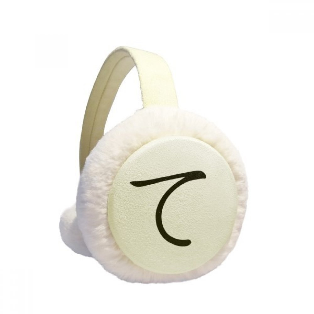 Japanese Katakana Character TE Winter Earmuffs Ear Warmers Faux Fur Foldable Plush Outdoor Gift